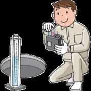 浄化槽の法定検査