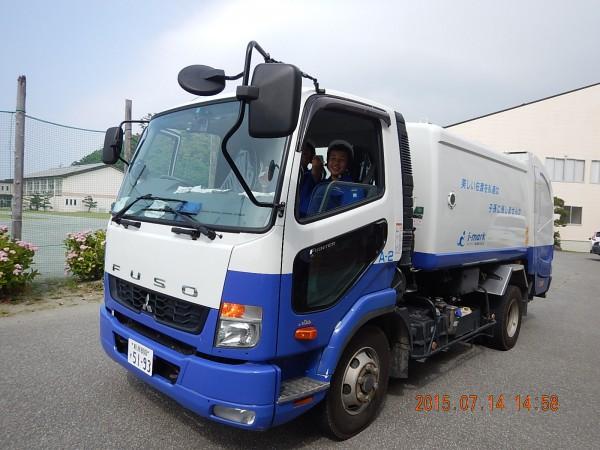 DSCN0085